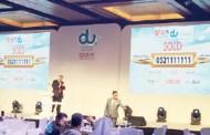 «دو» الاماراتية تبيع الرقم 0521111111 بـ 2,55 مليون درهم