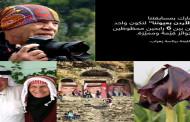 """اورانج تطلق مسابقة """"الأردن بعيونا"""" للتصوير الفوتوغرافي"""