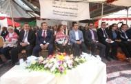 وزارة الاتصالات وتكنولوجيا المعلومات تحتفل بالأعياد الوطنية