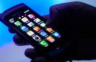'الأمن' يحذر المواطنين من أرقام مجهولة المصدر